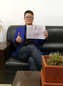 大汉仙草霍山石斛CEO
