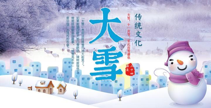 大雪透明免抠PNG素材打包集合免费下载
